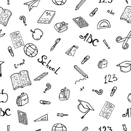 Seamless pattern on a school theme. Vector illustration background on a school theme.  Set textbook, pencil, apple, notebook, pen, globe, ruler seamless pattern.