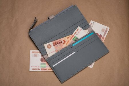 Wallet with Russian rubles and credit cards.