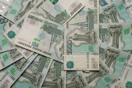 Background from Russian money. Background of bills of money. Financial theme.