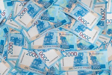Russian money banknotes background texture. Russian ruble money, bills.