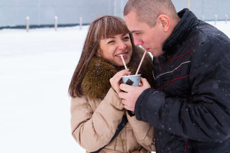 to get warm: A cup of hot coffee for two Stock Photo