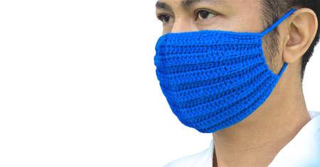 Asian people wear masks , Handmade mask Made from yarn protection Corona virus, Handmade cloth mask. Self-protection for avoid virus infection