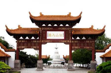 wuhan: Wuhan temple pagoda entrance