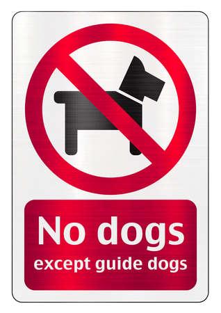 안내견을 제외하고는 개가 허용되지 않습니다.