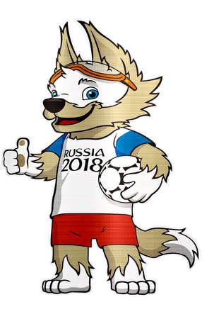 Zabivaka 2018 russland cup maskottchen wolf moskau Standard-Bild - 82782532
