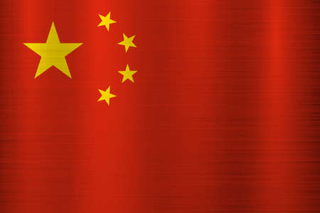 china flag metal texture Stock Photo