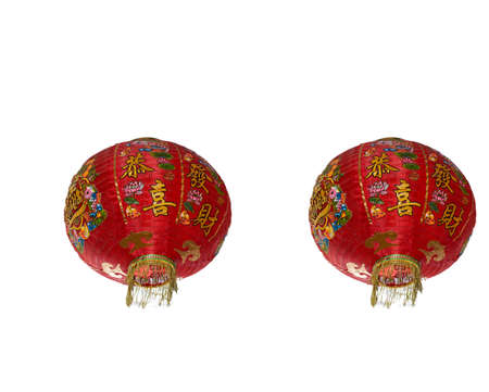 red golden traditional paper lamp chinese white background