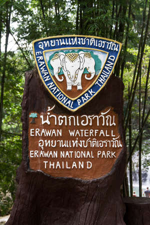 erawan national park sign plate
