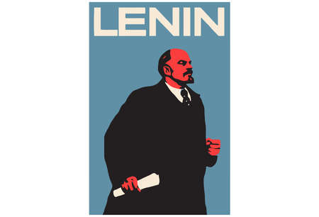 lenin communist russia union soviet red leader illustration Zdjęcie Seryjne