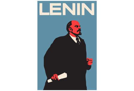 lenin communist russia union soviet red leader illustration Stock Photo