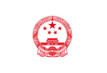 national emblem of the people republic china illustration