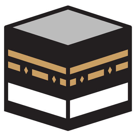 kaaba mecca muslim ramadan pray holy illustration