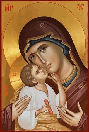 holy mary nazareth  orthodox  illustration church baby jesus theotokos