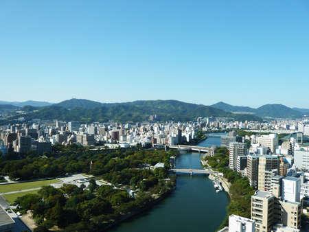 bombed city: Hiroshima city