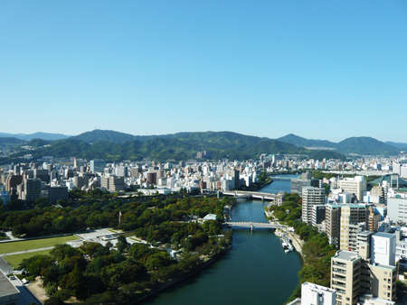 hiroshima: Hiroshima city