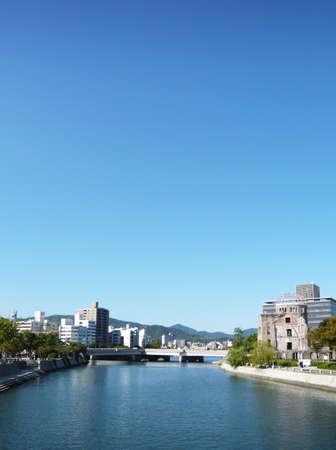 bombed city: Hiroshima Peace Memorial Park