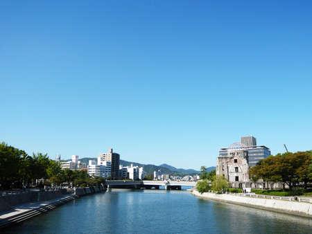 bombe atomique: Hiroshima Peace Memorial Park Banque d'images