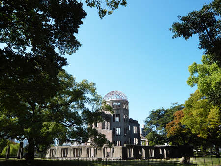 bombed city: Hiroshima Peace Memorial Park Editorial