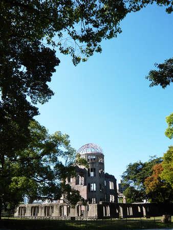 bombed city: Hiroshima Peace Memorial Park Stock Photo