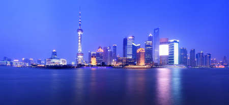Nacht von Sicht von Shanghai Lujiazui financial District, China