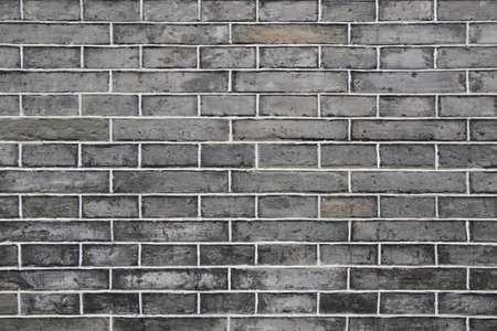 abstract background of the vintage black brick wall Stock Photo - 8497293