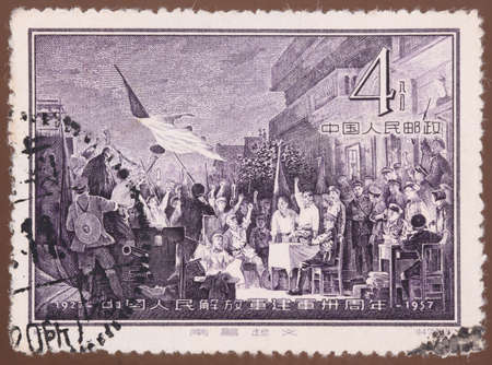 fanatical: CHINA - CIRCA 1957: Stamp printed by China shows commemorative stamp celebrating The 30th anniversary of the army establishment, the Nanchang Uprising,circa 1957.