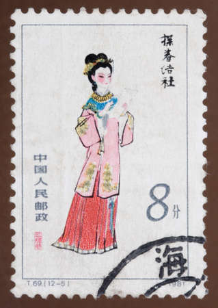 chinese postage stamp: CHINA-CIRCA 1981. The stamp printed in China depicting traditional wear for girl, the image of the girl from the chinese classic Dream of Red Mansions.circa 1981.