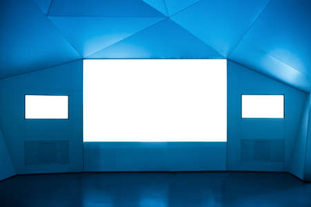 multimedia exhibition room,projection screen and two tv Stock Photo - 9777065