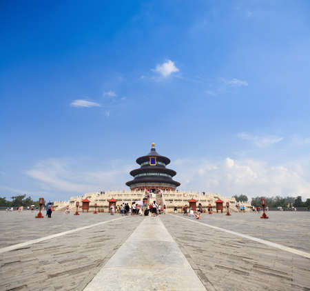 temple of heaven with visitor in beijing,China  Stock Photo - 10354803
