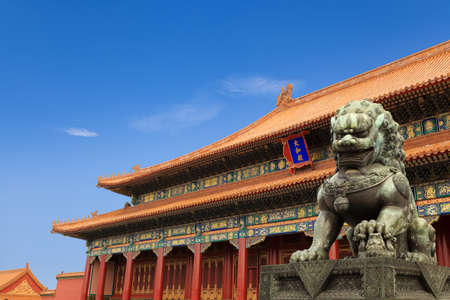 forbidden city (imperial palace) in beijing, China