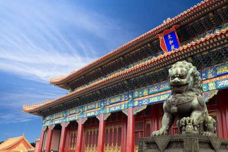 forbidden city: hall of supreme harmony in beijing forbidden city, China