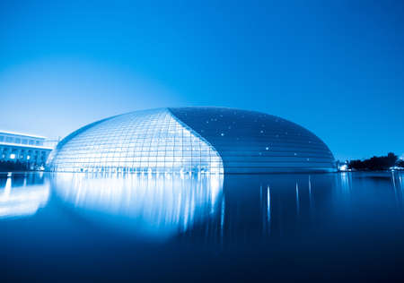 BEIJING, CHINA - Aug 2:the national grand theatre at night , National Centre for the Performing Arts , it is known as the