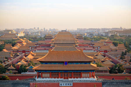 aerial city: aerial view of beijing forbidden city at dusk