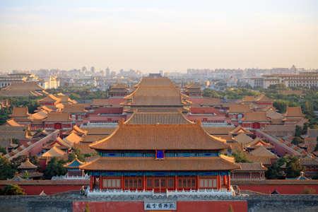 beijing: aerial view of beijing forbidden city at dusk