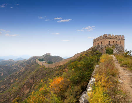 the great wall of china in autumn Stock Photo - 10840852