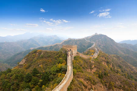 beijing: the great wall of china in autumn Editorial