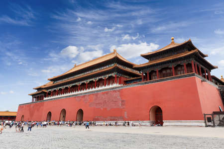 beijing: meridian gate of the forbidden city in beijing,China  Stock Photo