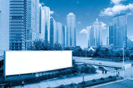 the place is outdoor: blank billboard at financial center in shanghai Stock Photo