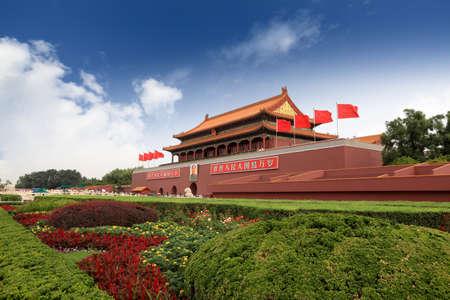 beijing: tiananmen gate of the forbidden city in beijing,China.