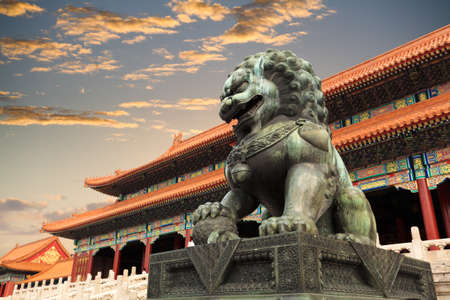 the palace museum with sunset glow in beijing,China