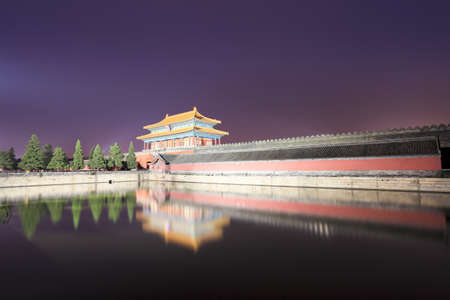 the forbidden city at night ,gate of divine prowess in beijing,China photo