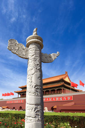 erected: ornamental column erected in front of the palace in beijing,is a traditional chinese architectural forms.