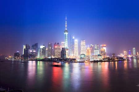beautiful night scenery of shanghai skyline,China