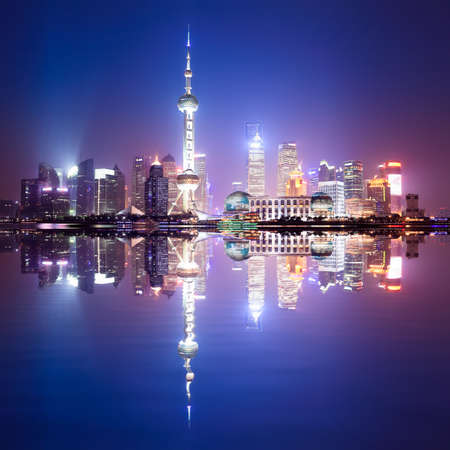 pudong: shanghai skyline at night,beautiful night view Editorial