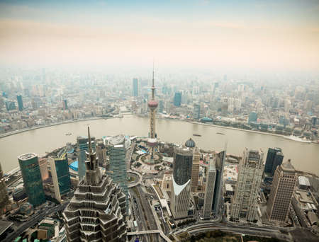 panoramic view of shanghai at dusk from world financial center photo
