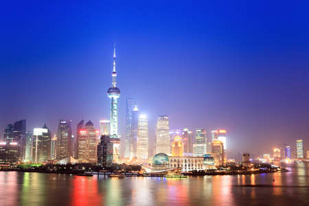 beautiful night view of shanghai skyline photo