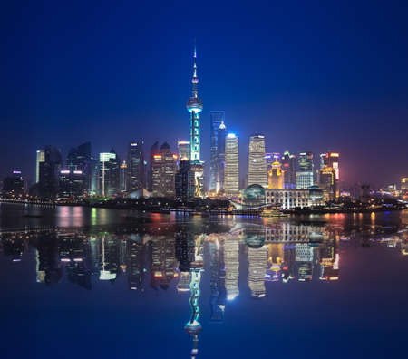 sc�ne belle nuit de shanghai skyline photo