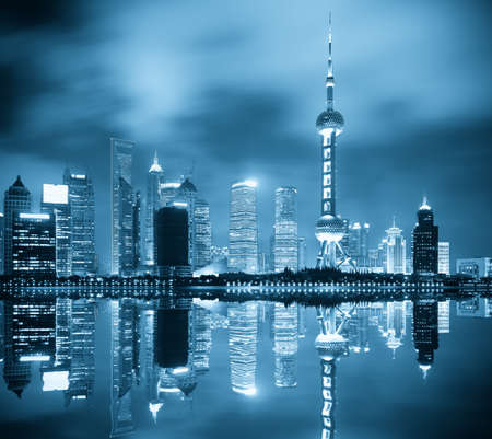 shanghai skyline at night,beautiful night view from north bund  photo