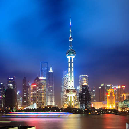 shanghai skyline at night,China