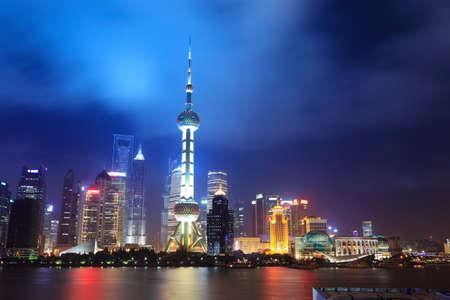 night scene of shanghai skyline photo